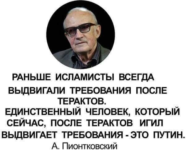 К расследованию убийства Шеремета может быть привлечен уволенный ранее из МВД Паскал, - Луценко - Цензор.НЕТ 6792