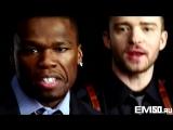 50 Cent ft. Justin Timberlake & Timbaland - Ayo Technology (eminem50cent.ru)