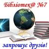 Dityacha-Biblioteka Khersonska-Tsbs