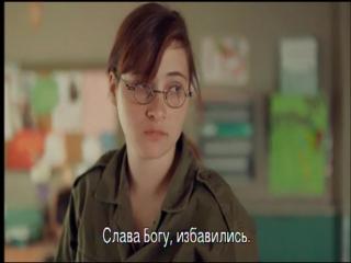Израильский сериал - Мои чудесные сёстры s01 e01