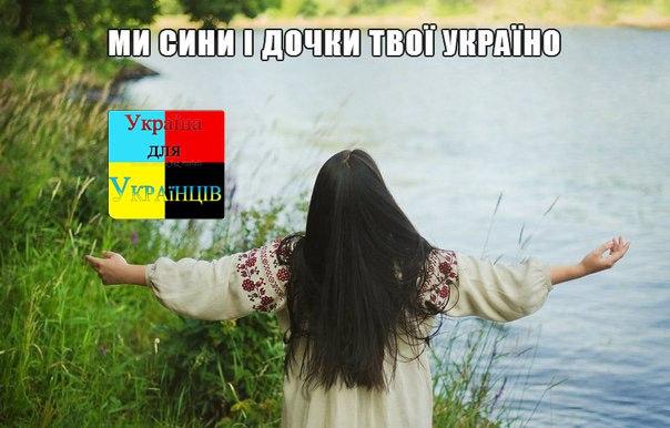 Украина рассчитывает на возобновление переговоров относительно поставок газа из России, - Коболев - Цензор.НЕТ 4199