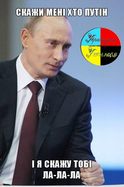 Комитет ООН рассмотрит доклад Украины о ситуации с нацменьшинствами в Крыму - Цензор.НЕТ 3372
