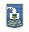 Избирательная комиссия Приморского края