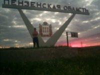 Василий Камушкин, 4 апреля , Челябинск, id34078468