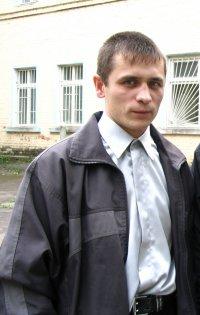 Сергей Павлов, 25 июня 1994, Лосино-Петровский, id76324429