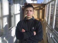 Александр Капитонов, 7 июня 1989, Ижевск, id7998373