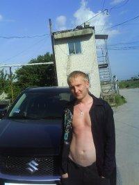 Сергей Мозговой, 15 июля 1984, Днепропетровск, id87319437