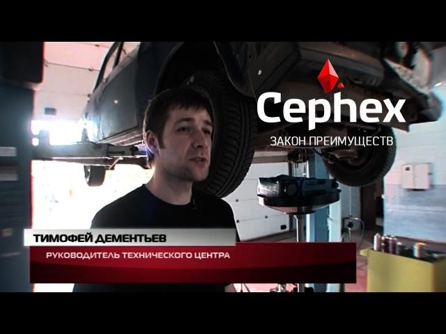 Цефекс в программе День телеканала Первый Мытищинский