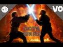 VO. DotaWars Империя наносит ответный удар.