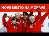 серебро2013-02-07 Биатлон Чемпионат мира 2013 Смешанная эстафета Нове Место