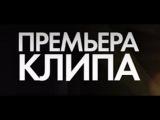 MC Doni feat. Натали - Ты такой 2 (Премьера клипа Рэп Кот, 2015) НОВИНКА