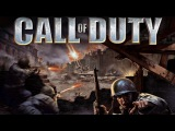 Стрим - Call of Duty (9.05.2015)