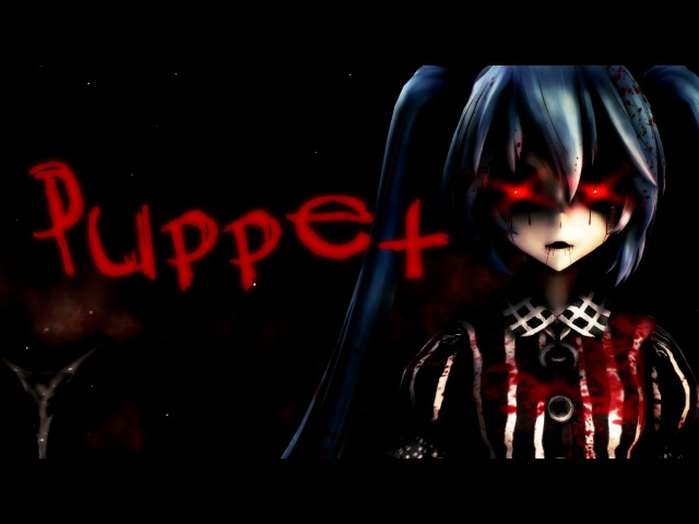 【MMD】 Puppet (Mary's theme. ENG/RUS sub) 【60 FPS】