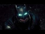 Бэтмен против Супермена: На заре справедливости — Дублированный тизер-трейлер (2016)