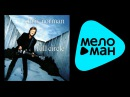 Chris Norman - The Very Best Of - Full Circle - 1999