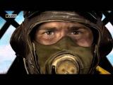 Воздушные Асы Второй Мировой Войны ч2  Air Aces WWII p2