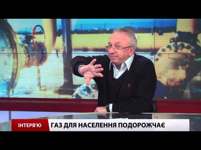 Аналіз підвищення тарифів на комунальні послуги - екс-міністр ЖКГ України