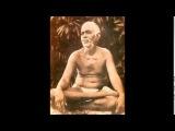 Шри Рамана Махарши - 05. Практика самоисследования