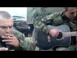 Армейские и дворовые песни под гитару!