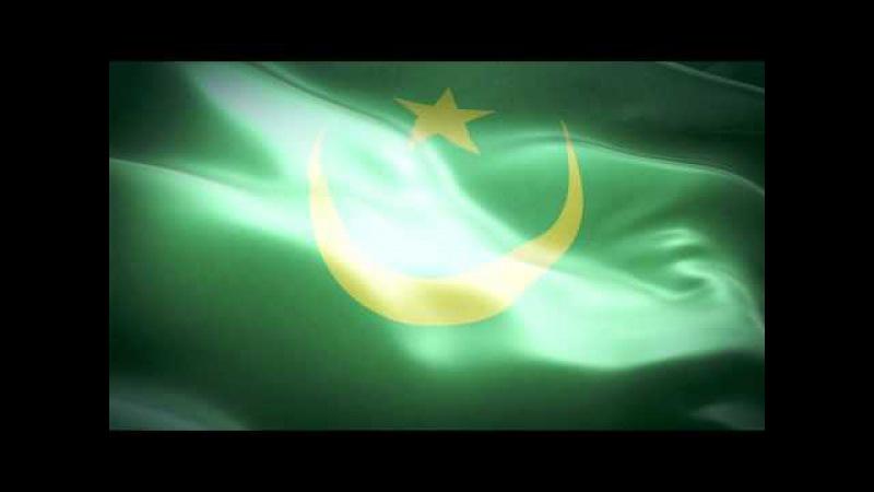 Mauritania anthem flag FullHD Мавритания гимн и флаг موريتانيا النشيد والعلم