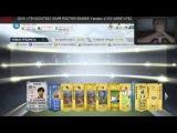 Лучшие паки FC KEFIR за всё время (FIFA14 - FIFA15)
