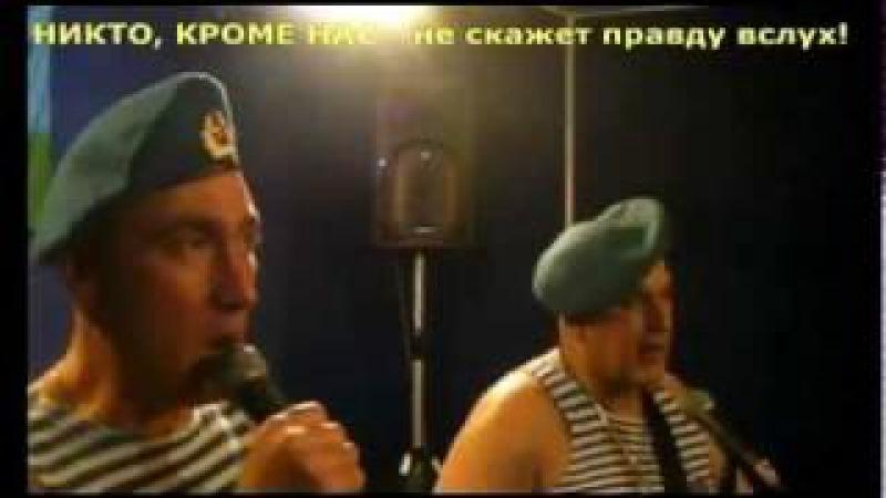 Семен Слепаков слушать песни онлайн, видео
