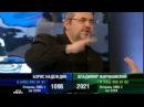 К барьеру. Жириновский vs Надеждин 18.12.2008.