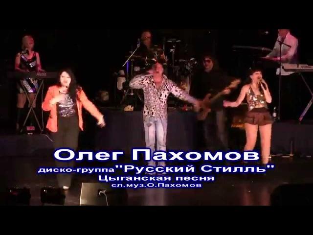 Олег Пахомов Мне-25 Юбилейный концерт (01.03.2014)