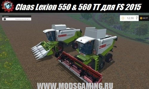 Farming Simulator 2015 download mod harvester Claas Lexion 550 & 560 TT