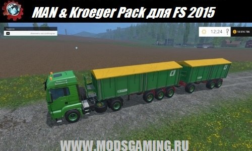 Farming Simulator 2015 download mod truck MAN & Kroeger Pack