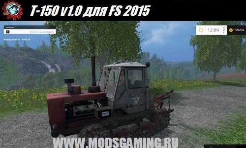 Farming Simulator 2015 download mod tractor T-150 v1.0