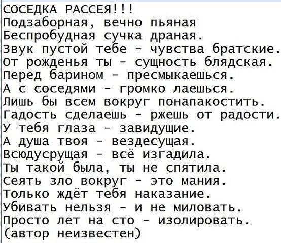 """""""Это материал для рассмотрения нашими спецслужбами"""", - Кремль отреагировал на угрозы ИГИЛ - Цензор.НЕТ 1607"""