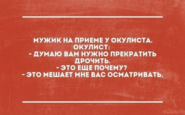 https://pp.vk.me/c622016/v622016177/155e7/2O5xhFP1sgQ.jpg