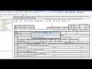 01 из 6 Передача данных из СПРУТ-ТП в СПРУТ-ОКП