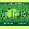 "Студия дизайна и декора ""ART DE LUXE"""