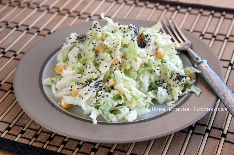 Салат с пекинской капустой и сметаной