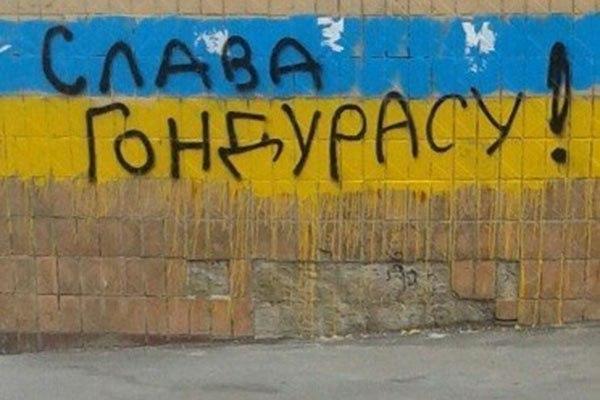 """Глава МИД Германии: """"Не существует военного пути решения конфликта в Украине"""" - Цензор.НЕТ 9447"""