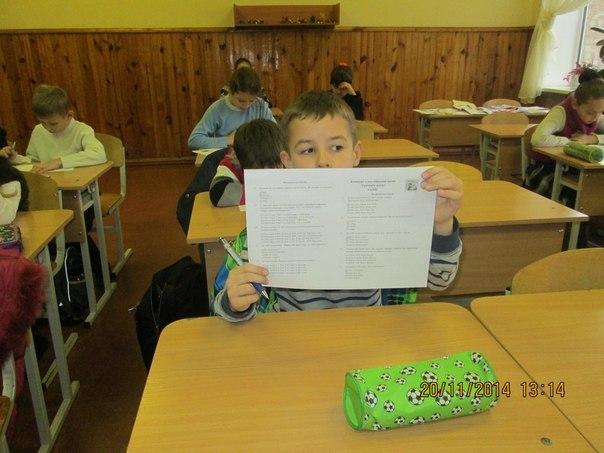 Полтава школа 9 конкурс Гринвіч