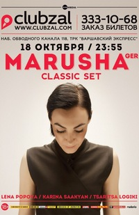 MARUSHA (GER) @ CLUBZAL 18.10.14