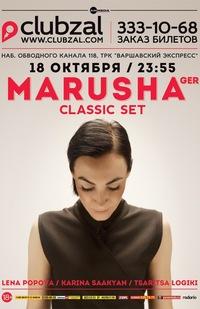 CLUBZAL: MARUSHA (GER) @ 18.10.14