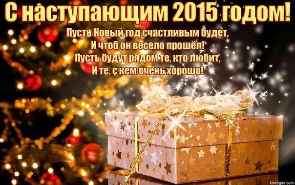 В Новый год закружился хоровод! NPfzexy64x8