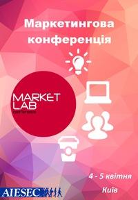 Market Lab 2015