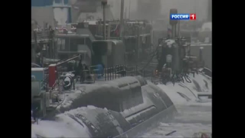 Взрыв атомной подводной лодки ЯСЕНЬ АВАРИЯ на борту смотреть онлайн без регистрации