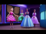 Барби Рок-принцесса Barbie in Rock 'N Royals (2015) WEB-DLRip Чистый звук