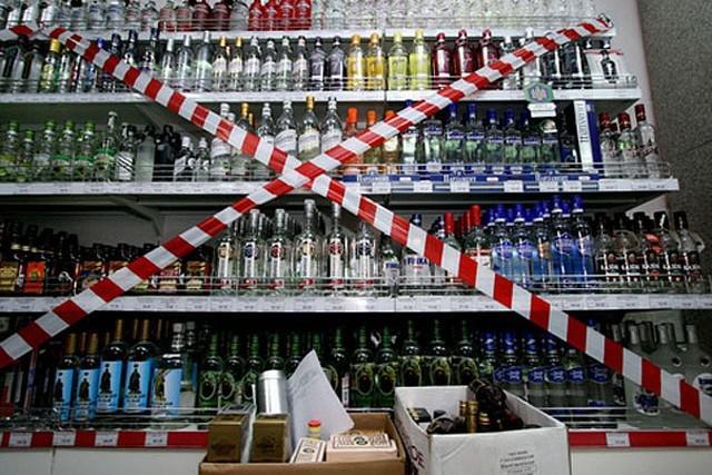В Мирном конфисковано более 300 литров алкоголя