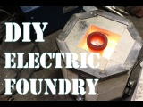 How to Make an Electric Foundry For Metal Casting