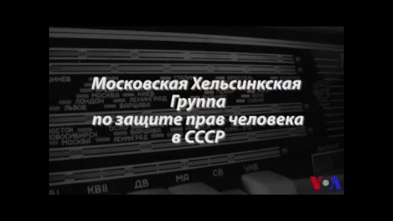 История МХГ в видеопроекте Параллели, события, люди