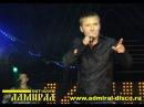 Юрий Прибылов гр.Обратная сторона - я/к Адмирал (15.09.2012)