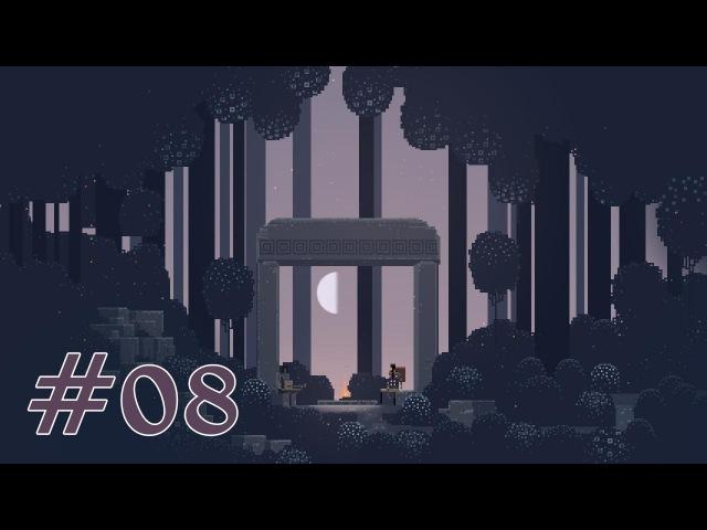 Superbrothers sword sworcery EP. Прохождение, часть 8