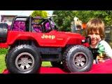 Видео для детей: ИгроБой Адриан, видео про игрушки. Джип на радиоуправлении!